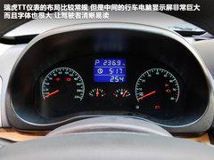 2012款 精英版 1.6L CVT 舒适型 5座
