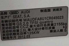 奥迪(进口)  Q3 40 TFSI -25