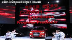 2013款 50TFSI DCT quattro 旗舰型
