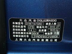 2013款 1.4TSI DSG 豪华导航版