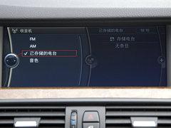 2013款 520Li 2.0T 典雅型