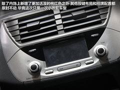 2013款 1.0L 手动 豪华型
