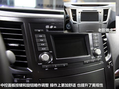 2013款 2.5L CVT 豪华导航版 5座