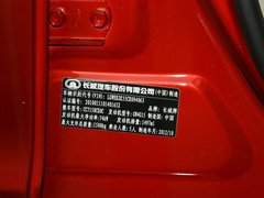 2013款 1.5L 手动 豪华型