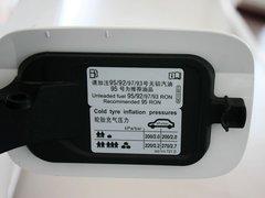 2013款 1.8TSI DSG 御尊版