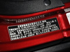2013款 3.6L 罗宾汉四门版 4座