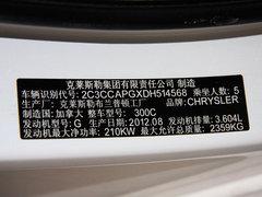 2013款 3.6L 自动 尊崇版