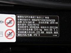 2013款 535i 3.0T 豪华运动型
