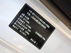 2013款 1.6L 手动 豪华型