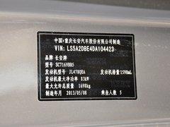 2013款 1.6L 手动 尊贵型