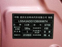 2013款 1.0L 自动 20周年限量版