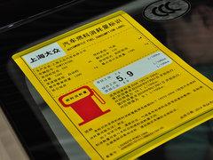 2015款 1.4T DSG 逸俊版
