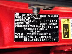 2014款 1.5GS 自动 锐动版