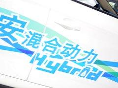 2014款 逸动 Hybrid