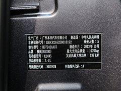 2014款 2.4L EX 豪华版