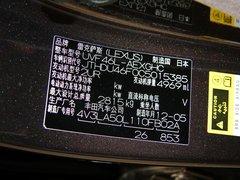 2014款 600hL
