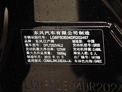 2014款 公爵 2.5L XV VIP尊领版