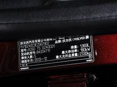 2014款 改款T5 2.0T 智雅版