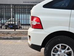 2014款 2.0T 自动 两驱 精英柴油版 5座