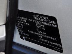 2014款 改款 3.0 V6 SC Vogue 5座
