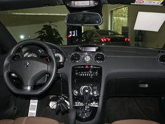 2014款1.6T 自动豪华版深色风格