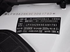 2015款 35 TFSI 自动 舒适型