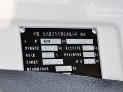 2014款 2.0L 手动 快运标准型长轴版高顶4Y20M