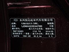 2015款 1.6L 自动 GL