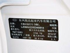 2015款 1.6L 手动 GL