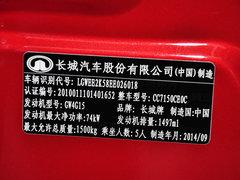 2015款 1.5L 手动 豪华型