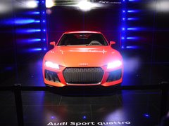 2015款Sport laserlight
