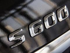 2015款S 600