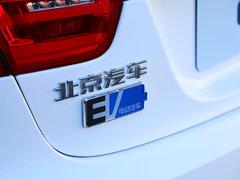 北汽ES210 2015款 畅睿版