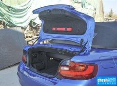2015款220i敞篷轿跑车 M运动型