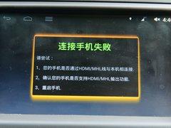 2015款 1.5T 手动 智FUN版