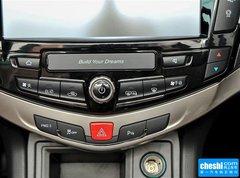 2015款1.5T 手动升级版 豪华型