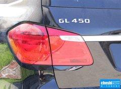 2015款 GL450 3.0T 4MATIC美规版 7座