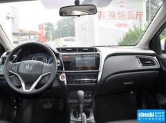 2015款 1.5L CVT 旗舰版