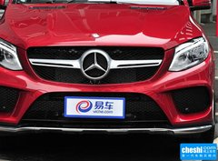 2015款 GLE 450 AMG 4MATIC 运动SUV