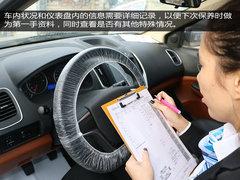 2016款 1.5L 自动尊贵型国V