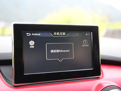 2016款 1.5L 手动乐慧版