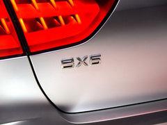 2016款基本型BX6 TS