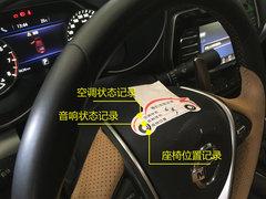2016款2.5XV至尊版