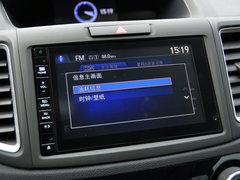 2015款 2.4L CVT 四驱尊贵版