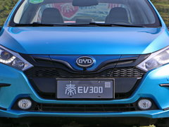 2016款 秦EV300 旗舰型