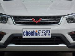 2016款 1.5L S1尊享型国V