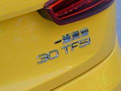 2016款 30TFSI 风尚型