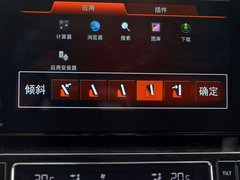2017款370TURBO四驱尊贵版