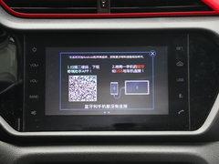 2016款 1.6L CVT智尚版