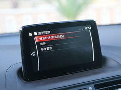 2016款 2.5L 自动四驱蓝天激情版